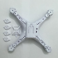 SYMA X5SC model case fittings black and white body shell