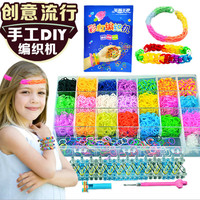 children toy Weaving Machine for DIY charm bracelet xmas gift rubber bands loom weaver kit crochet Elongated knitting machine