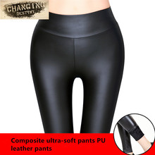 New Winter Women Pants Female Bottom PU Leather Trousers Elastic Pencil Skinny Pants Plus 2-layer Girl Fashion Tight trousers