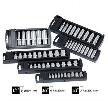 цена на 1/4 1/2 3/8 ratchet wrench Sockets Set CR-V Torx Star Bit Combination Drive Socket Nuts Set For Auto Car Repair Hand Tools