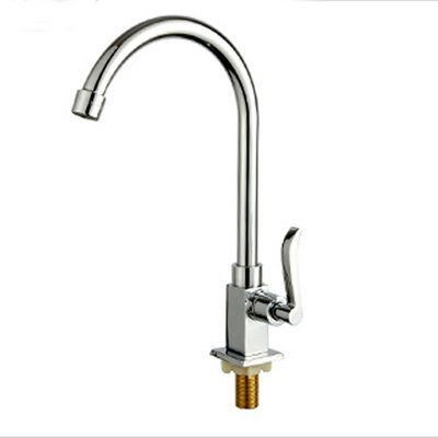 Free Shipping Single Lever Handle Pull Down Only For Cold Water Kitchen Faucet Chrome Whole H01020014
