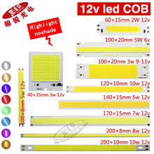 5 piezas 12 v COB led chip resaltado matriz luzes barra uniforme color de luz para DIY luz blanco cálido DC 12-14 v 2w-10 led(China)