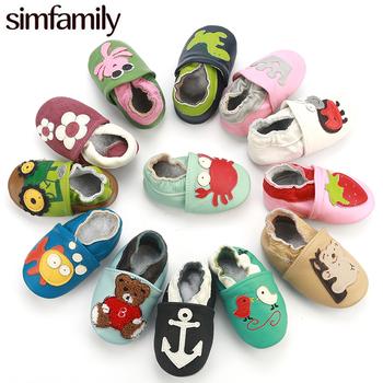 [Simfamily] antypoślizgowe buty dla dzieci miękkie oryginalne skórzane dla niemowląt chłopcy dziewczęta dziecięce buty kapcie 0-6 6-12 12-18 18-24 buciki tanie i dobre opinie Skóra Patch Wszystkie pory roku Gumką Patchwork Unisex Pierwsze spacerowiczów Prawdziwej skóry Pasuje prawda na wymiar weź swój normalny rozmiar