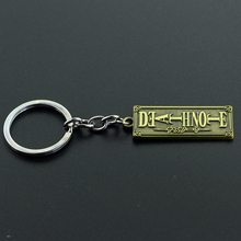 Death Note Key chain