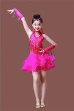 New children's Latin dance skirt costume girls sequin Latin dance skirt Tassel hot drilling dance clothing