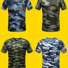 Новая камуфляжная Футболка Мужская дышащая армейская тактическая Боевая футболка Военная сухая камуфляжная Camo Camp Tees ACU зеленая уличная футболка для мужчин