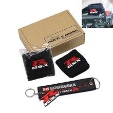 Моторный тормоз резервуар масло Жидкости бак крышка носок рукав для Suzuki GSXR 1000 600 750 GSR 750 600 DL650 V-STROM TL1000S SFV650