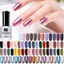 NEE JOLIE 7.5ml Nail Polish Set Mirror Matte Effect  Gray Red Art Shining Lacquer 66 Colors Decoration