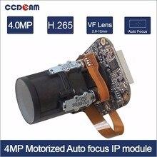 IPC (4MP) 2.8-12 мм Моторизованный Зум и Авто Фокусным 1/3 «4.0MP CMOS OV4689 + Hi3516D IP CCTV камеры совета модуль с LAN кабель