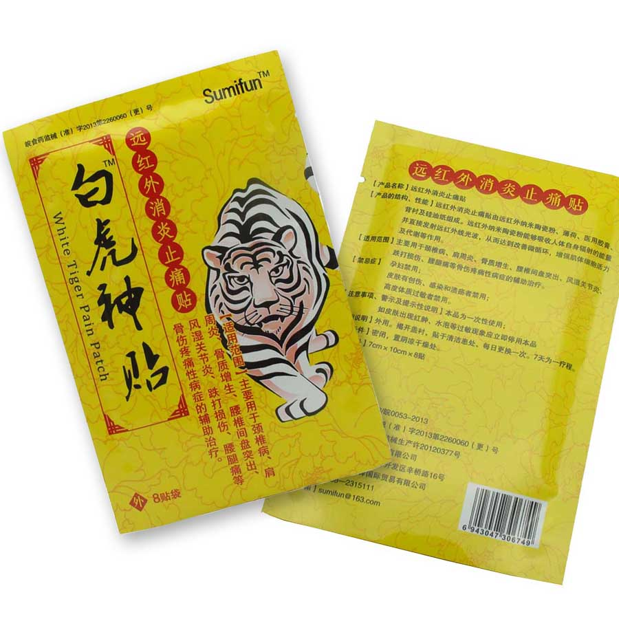 8Pcs Chinese Pain Relief Plaster Neck Muscle Aches Pain Relief Muscular Fatigue Arthritis Health Care Massage K00301