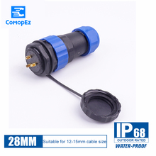 цена на SP28 Waterproof Connector IP68 Cable Connectors 3 5 7 9 12 16 19 24 Pin SD28 28mm Male and Female Plug & Socket Straight