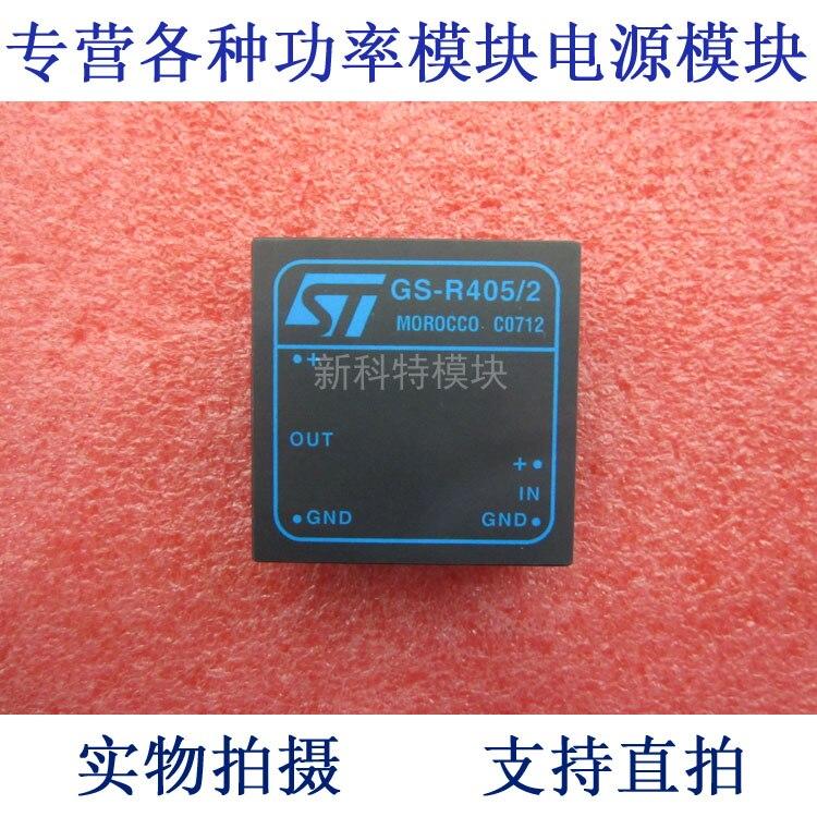 GS-R405 / 2 18V / 36V-5V DC / DC power supply module module gs r400v module rxdz