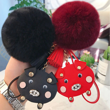 Fashion Fluffy Pompom PU Leather Pig Keychain 12 Color Keyring Key Chain Pom Ring Women Bag Charm Jewelry