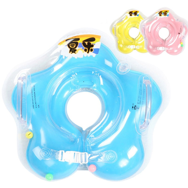Summer Neck Float Baby Accessors