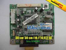Free shipping SDM – X93 LOS93 driven plate motherboard program board