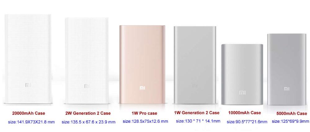 Wysoka jakość xiaomi banku mocy 2 10000 mah case 100% nadające się do mi 2nd generacji mocy banku pokrywa silikonowa case gel rubber case 1