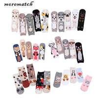 Morematch 5 paires femmes Animal cheville chaussette dessin animé Animal chien chat renard motif coton chaussettes bateau chaussettes 5 Styles au choix