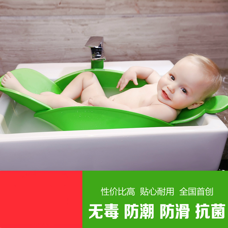 Exceptionnel Free Shipping Baby Safety 1st Infant Sink Bath Tub Snuggler Baby Bather Baby  Tub New Design Eco Friendly In Baby Tubs From Mother U0026 Kids On  Aliexpress.com ...