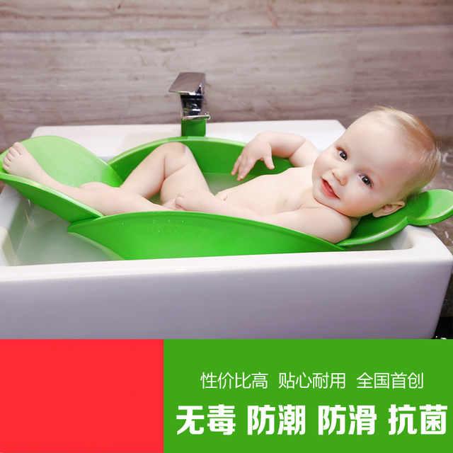 Free Shipping Baby Safety 1st Infant Sink Bath Tub Snuggler Baby Bather Baby  Tub New Design
