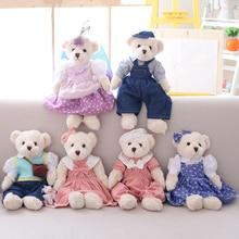 1Pair 40CM Pastoral Floral Cowboy Couple Teddy Bear Plush Filling Toys, Couple Teddy Bear Doll, Valentine