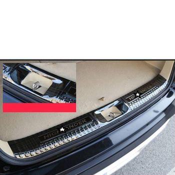 Voiture Modifiée Chrome Panneaux Arrière Tronc Pied Pédale Extérieur Haute Qualité Autocollant Bande Accessoire 15 16 17 18 Pour Toyota Highlander
