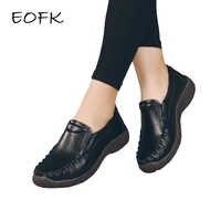 EOFK 秋の女性の本革フラットシューズ女性の因果靴快適なフラッツパッチワーク女性ローファー