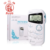Hwato Hand Held Acupuncture Stimulator Hwato SDZ IIB 2 Channel Electronic Nerve and muscle stimulator Massage
