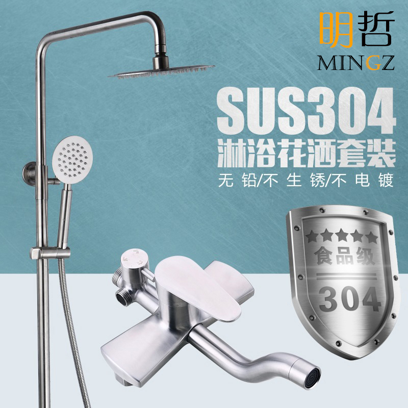 304 Showers faucet set , showers bathroom 304 stainless steel hot and cold shower shower head
