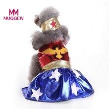 Одежда для собак Зима Лето маленькое собачье свадебное платье принцесса юбка с кошкой щенок куртка причудливый красивый носить шляпу