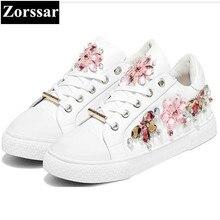 {Zorssar} Мода Rhinestone Корова кожа Дамская обувь женские повседневные туфли на плоской подошве белые туфли женские туфли на плоской подошве на шнуровке для отдыха обувь для учащихся