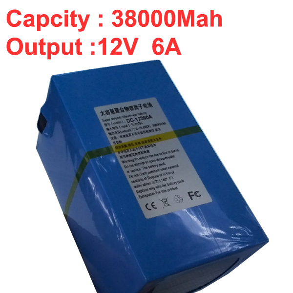capacity 38A discharge 6A current (instantaneous current 12-16A),w/ 3A charger <font><b>DC</b></font> <font><b>12V</b></font> <font><b>battery</b></font> <font><b>pack</b></font>,lithium polymer <font><b>battery</b></font> <font><b>pack</b></font> image