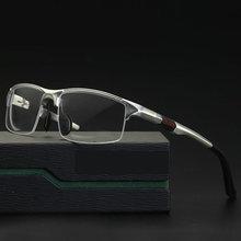 2019 新アルミマグネシウムスポーツスタイルプログレッシブ老眼鏡商務メガネフォトクロミック老眼鏡nx