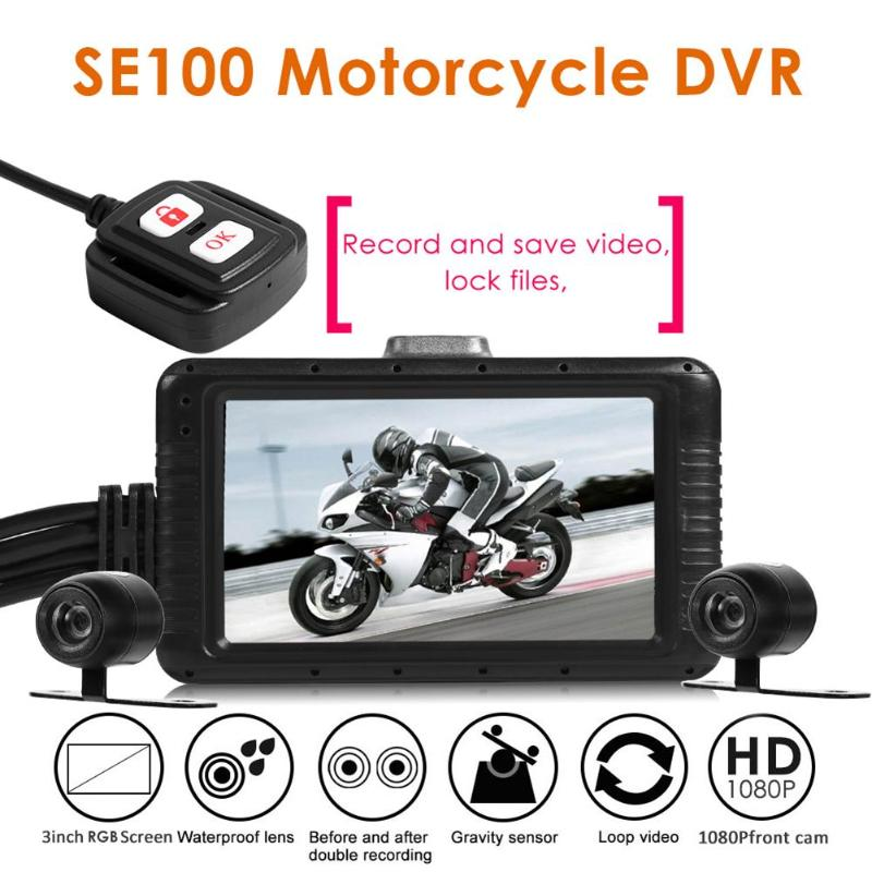 HD 1080P Motorcycle Driving DVR Video Recorder Rear View VGA Waterproof Camera