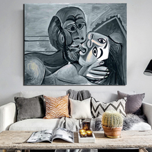 Pablo Picasso Love HD Canvas Painting Print Living Room Home Decoration Modern Wall Art Oil Painting Posters Picture Accessories self portrait facing death pablo picasso canvas painting living room home decoration modern wall art oil painting poster picture