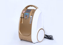 COXTOD Air Purifier Portabl Oxygen Concentrator Oxygen Machine Generator Adjustable Home AC110V/220V Car use Not Battery Powered