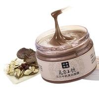 Skin Care Acne Scars Remove Face Mask Blackhead Mite Treatment Mask Whitening Moisturizing Chinese Herbal Medicine