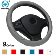 DERMAY NEW Leather Car Steering Wheel Cover M size for BMW Audi Ford Kia Mazda solaris VW golf polo etc. 14-15″ Steering Wheel