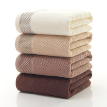 Bath-Towels Absorbent Cotton Thicken Adults for Home Soft Comfortable Fast-Dry