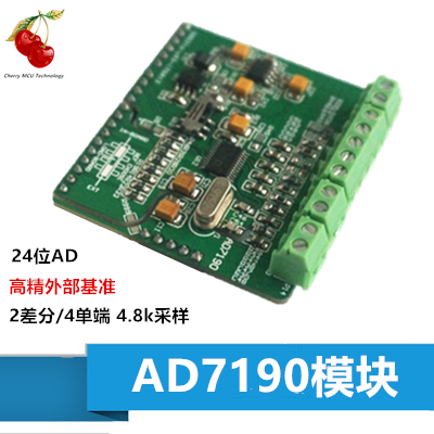 AD7190 Module, 24 Bit ADC AD Module, High Precision ADC Acquisition Data Acquisition Card free shipping 1pcs iso ad 02a u8 485 data acquisition 2 input channels isolated data acquisition module yf0617 relay