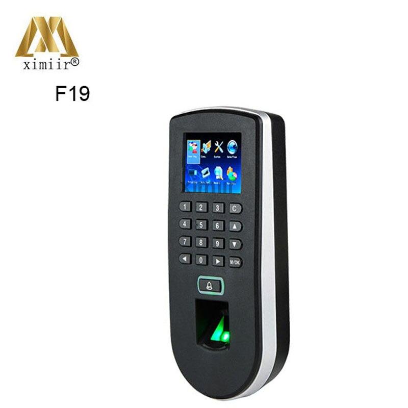 linux system fingerprint access control f19 fingerprint keyboard access control system in. Black Bedroom Furniture Sets. Home Design Ideas