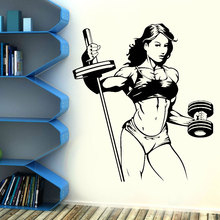 Vinyl Wall Decal Fitness Woman Gym Sports Girl Stickers Cartoon room Art Decor Home Removable Sticker 3A32