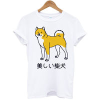 Shibe Doge chien chat Japon Japonais animal Tumblr Vaporwave L'esthétique t-shirt