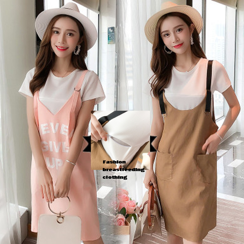 Maternity Dress Pregnant women Breastfeeding Dresses Outfit Stylish T-shirt + strap dress Two-piece Set Go Out Maternity clothes
