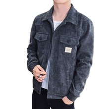 Bormandick Clothing New Autumn Mens Jacket Coat mens jackets and coats Men Winter KXP18 J86-58