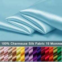 Tissu de soie teinté de mûrier 100%, 19 mamans largeur 114cm, soie unie teinte Super lisse pour robe de mariage bricolage literie de vêtements