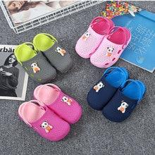 Новинка; модные пляжные шлепанцы для мальчиков и девочек; детские сандалии; летняя детская мультяшная обувь; дышащая Нескользящая детская обувь