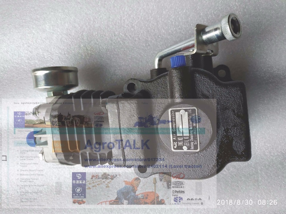 Foton Lovol TB504 tractor with A498BT, the air compressor, part number: 490BT-56000-3Y foton lovol tractor ft244 304 the motor for whipper assembly not included the whipper part number