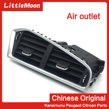LittleMoon Air outlet conditioning air for Citroen C4 B7 New C4L (Middle)