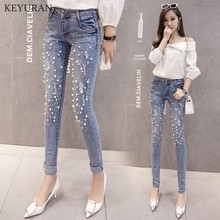 Pearl Beaded Jeans Casual Women Stretch Skinny Jeans Spring
