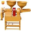 Аппарат для полировки риса  аппарат для измельчения кукурузы